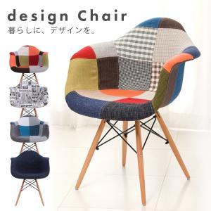 椅子 ダイニング チェア 天然木 木製 おしゃれ イームズチェア シェルチェア (ジェネリック+リプロダクト) 木脚 DN1002D・DN1002の写真