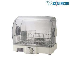 ZOJIRUSHI 象印 食器乾燥器 EYJF50 HA unidy-y