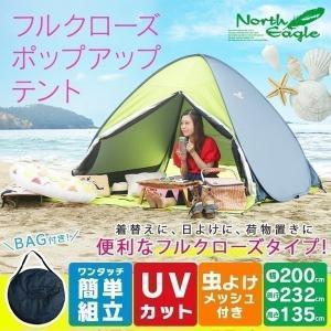 テント ドーム  ワンタッチ 人気 キャンプ おしゃれ サン...