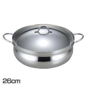 鍋 なべ ステンレス IH シンプル 軽い IH対応 調理器具 キッチン器具 26cm(B) unidy-y