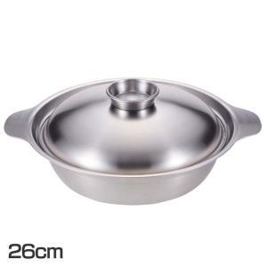 鍋 なべ ステンレス IH シンプル 軽い IH対応 調理器具 キッチン器具 卓上鍋 26cm(B) ▼ unidy-y