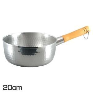 鍋 ゆきひら鍋 IH対応 ガス火対応 ステンレス ステンレス鍋 20cm(B) unidy-y