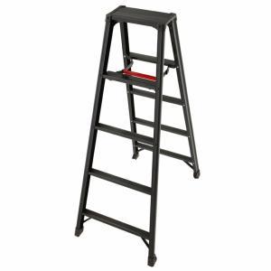 専用脚立 踏み台 アルミ はしご ハシゴ 梯子 はしご兼脚立 インテリア おしゃれ 脚軽ブラック RZB1.0-15|unidy-y