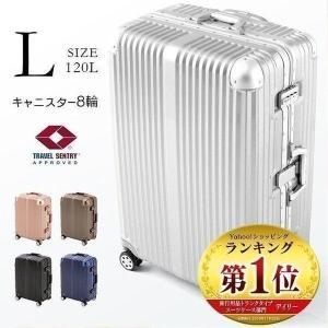 アルミスーツケース 120L Lサイズ 旅行カバン バッグ TSAロック アルミ キャリーバッグ キャリーケース