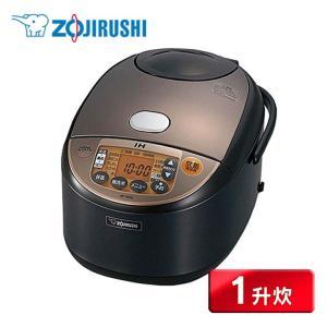 炊飯器 1升 IH炊飯ジャー「極め炊き」(1升) ブラウン ...