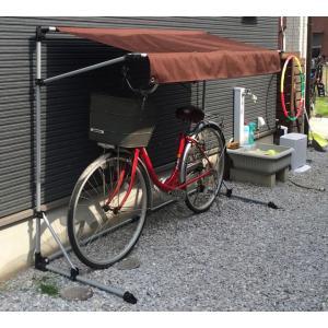 自転車置き場 おしゃれ 家庭用 屋根 サイクル...の詳細画像1