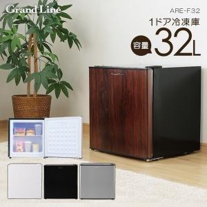 冷凍庫 小型 1ドア 一人暮らし用 32L I...の関連商品4