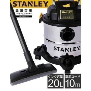 掃除機 業務用 バキュームクリーナー 乾湿両用 乾湿両用掃除機 10点セット 20L スタンレー スタンレイ 大掃除 1200W SL18410-5B|unidy-y