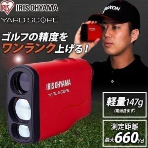 距離計 レーザー ゴルフ 距離測定器 携帯 アイリスオーヤマ レーザー距離計 PLM-600-R|unidy-y