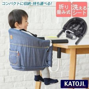 テーブルチェア 洗えるシート(NewYork・Baby) ブラック 58900 カトージ (D)
