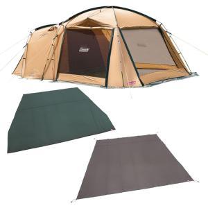 テント タフスクリーン2ルームハウス テントシートセット付 2000031571 コールマン|unidy-y