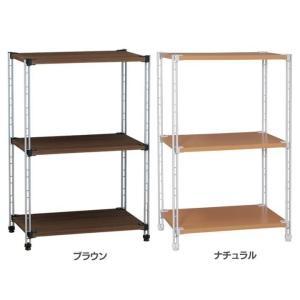 木×スチールのインテリアラック遂に登場!  棚板は自由に連結できるアレンジ自在なラック。 キッチンや...