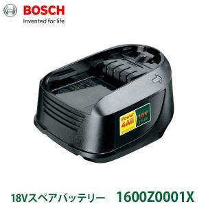 ボッシュ 18Vスペアバッテリー 1600Z0001X|unidy-y