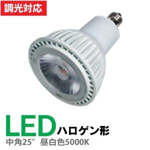 STE E11 LEDハロゲン形 中角25°昼白色5000K 6.5W 調光対応 JSSD1107AB