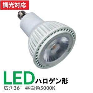 STE E11 LEDハロゲン形 広角36°昼白色5000K 6.5W 調光対応 JSSD1107AC