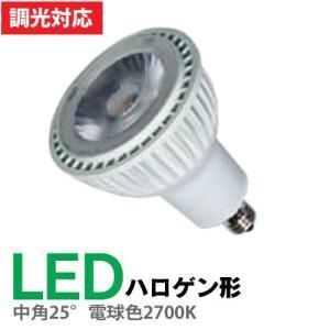 STE E11 LEDハロゲン形 中角25°電球色2700K 6.5W 調光対応 JSSD1107CB