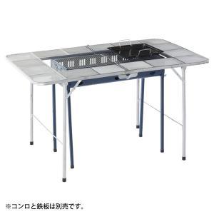 バーベキューテーブル NE1392  送料無料 アウトドア ...