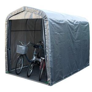 自転車置き場 サイクルガレージ 物置 マルチスペース SMS...