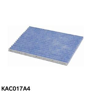 ダイキン 空気清浄機交換用フィルタ KAC017A4