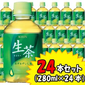 286945 生茶PET280ml 24本