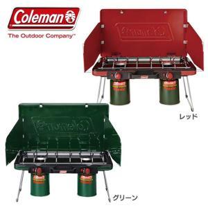コールマン パワーハウスLPツーバーナーストーブII 2000006707・2000021950