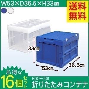 お得な16個セットです!  フタ付き!ホコリから収納物を守ります。 アウトドア用品・小物類等の整理・...
