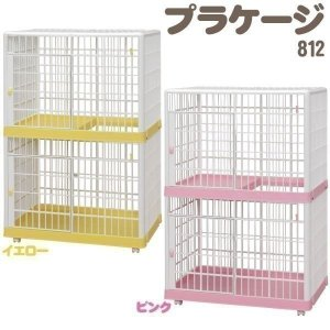 プラケージ 812 イエロー・ピンク アイリスオーヤマ