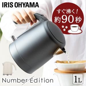 シンプルなステンレスデザインでインテリア性の高い電気ケトルです。 コーヒーカップ約6杯分(1杯150...