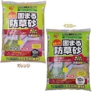 砂利 ジャリ 防草 10L ガーデニング 庭 ...の関連商品8