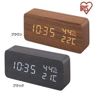 デジタル置時計 ICW-01WH-T ICW-01WH-B ブラウン ブラック アイリスオーヤマ|unidy-y