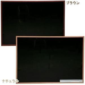 ウッドブラックボード TBB-811 アイリスオーヤマ ▼