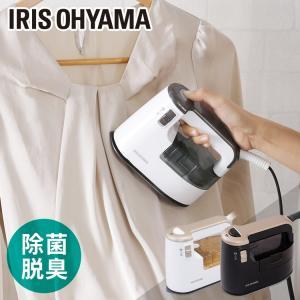 衣類用スチーマー IRS-01 アイリスオーヤマ ◎...