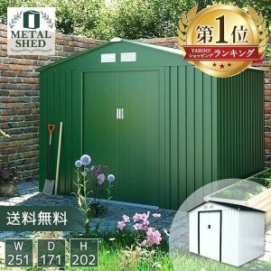 ※お届け先が以下の地域は別途送料がかかります。 北海道:2000円 東北配達:1500円 ※離島への...