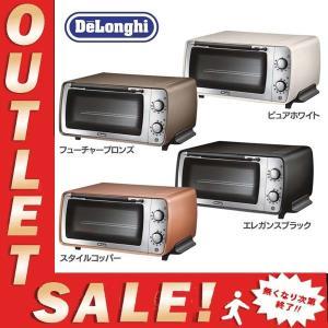 トースター オーブントースター  新生活 一人暮らし ディス...