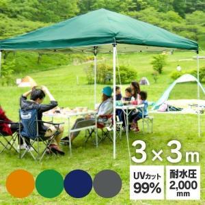 テント タープ  ワンタッチ 人気 キャンプ おしゃれ ター...