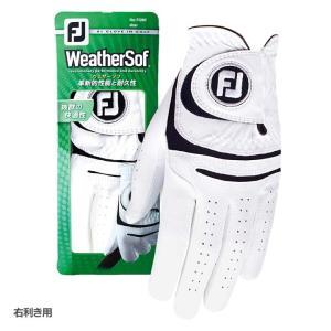 ゴルフ 手袋 メンズ FOOTJOY グローブ ウェザーソフ ホワイト 右利き用 FGWF15WT フットジョイ(メール便) ▼|unidy-y