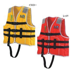 ライフジャケット 救命胴衣 オーシャンJr-1...の関連商品7