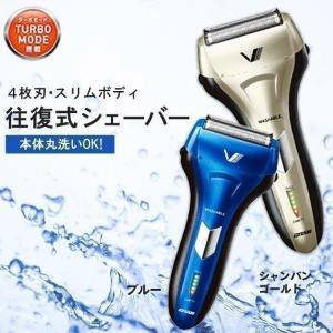 4枚刃 ひげ ヒゲ 髭剃り 往復式シェーバー IZF-V56-N|unidy-y