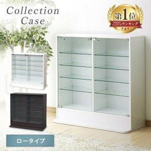コレクションラック コレクションケース おしゃれ ガラス 棚 収納ケース フィギュア 人形 大容量 ...
