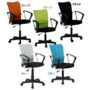 椅子 チェアー 肘付 腰 回転 オフィスチェアー メッシュバックチェアー【期間限定セール】
