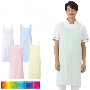 エプロン 922 兼用 S〜4L 全5色 ミドル丈 H型 予防衣 男性 女性 工業洗濯 SEK 赤 ...