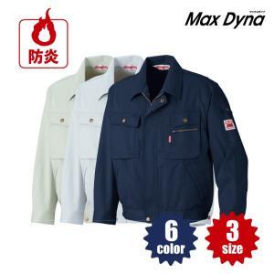 MD1800-防炎ブルゾン 人気の防炎作業服ブランドのマックスダイナ uniform-closet
