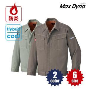 MD210h-防炎ハイブリッドジャンパー 人気の防炎作業服ブランドのマックスダイナ uniform-closet