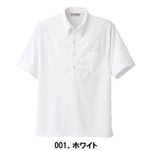 ポロジャツ ニット ボタンダウンシャツ 861206 メンズ 半袖 吸汗速乾 医療 介護 看護 アイ...