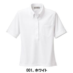 ポロシャツ感覚で着用できる半袖ニットシャツ。 裏カノコニット・ポリエステル100% 吸汗速乾・通気性...