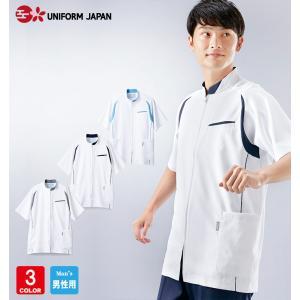 アシックス 医療 メディカルジャケット メンズ 半袖 CHM552|uniform-japan