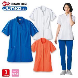 ジュンコ コシノ 医療 ナースウェア ジャケット 白衣 レディース 半袖 JU802|uniform-japan