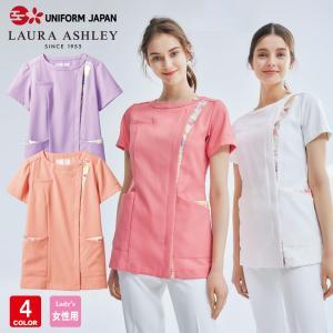 ローラアシュレイ 医療 ナースジャケット レディース 半袖 LW601|uniform-japan