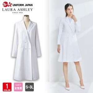 ローラアシュレイ 医療 ドクターコート 白衣 診察衣 レディース ダブル 半袖 LW101|uniform-japan