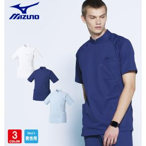 ミズノ 医療 ケーシー 白衣 診察衣 横掛  メンズ 半袖 MZ-0049|uniform-japan